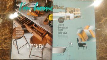 雑誌掲載多数 全国発送のオーダーキッチンブランド。オーダーキッチンメーカーの画像