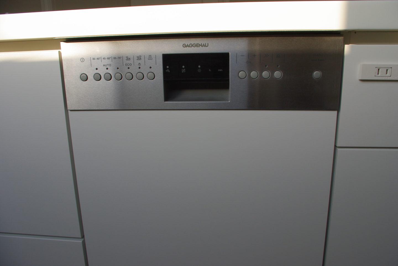 GAGGENAU(ガゲナウ)食洗機のキッチン